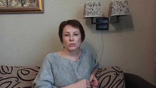 Ольга Деревцова
