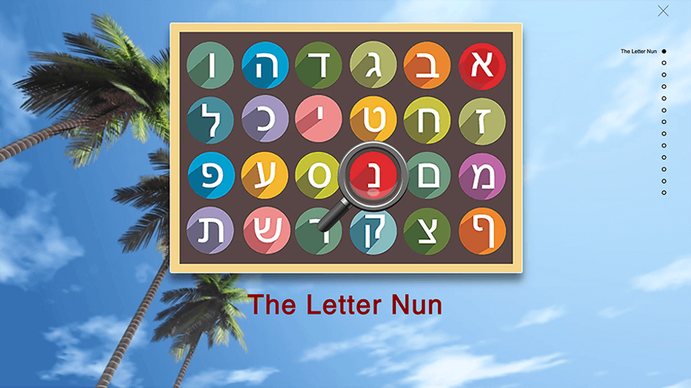 Letter-of-the-Week -Nun