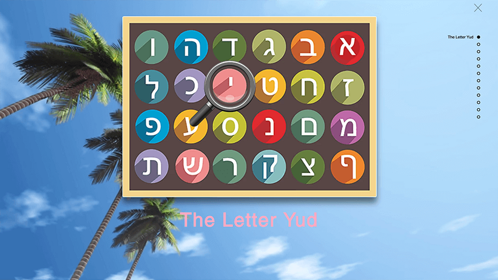 Letter-of-the-Week -Yud