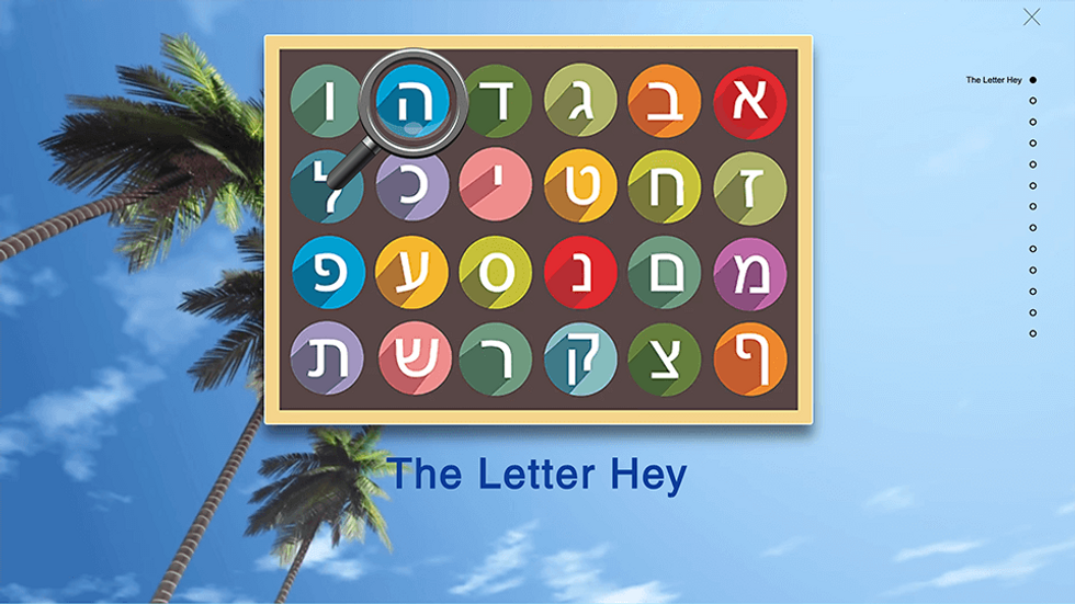 Letter-of-the-Week -Hey