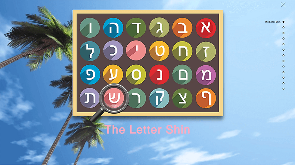 Letter-of-the-Week -Shin