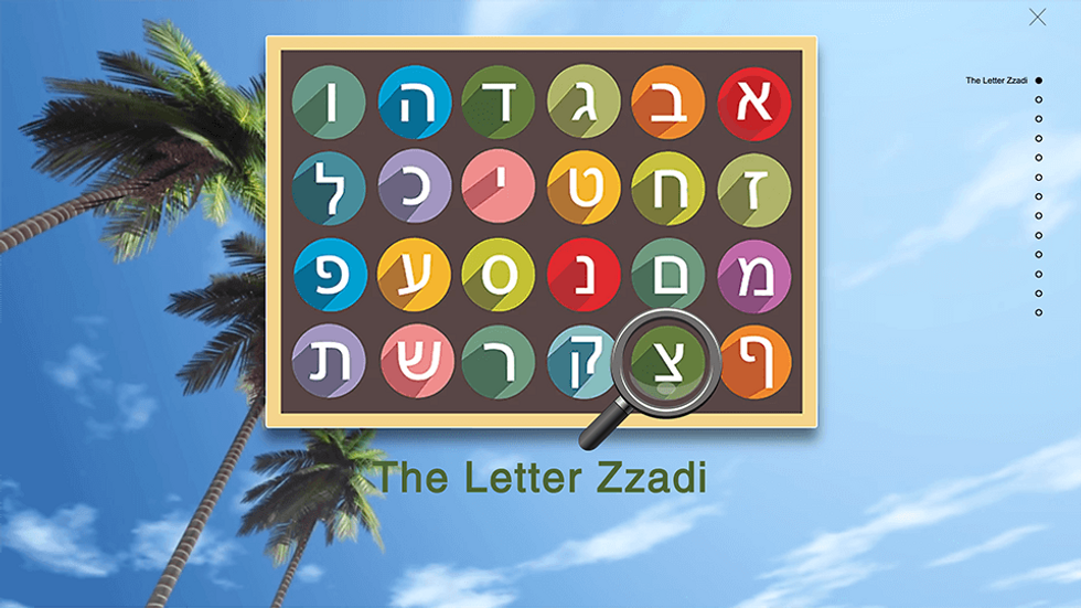 Letter-of-the-Week -Zzadi
