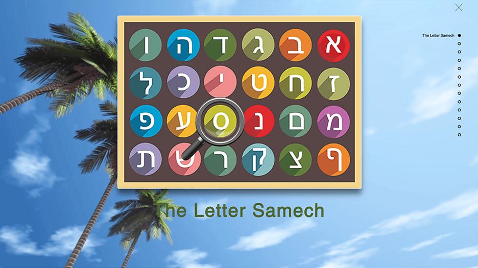 Letter-of-the-Week -Samech