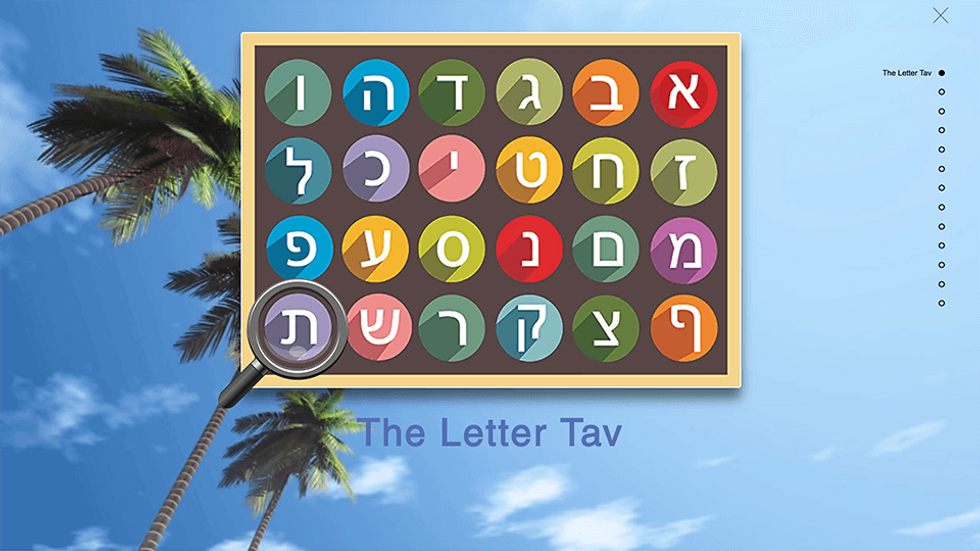 Letter-of-the-Week -Tav