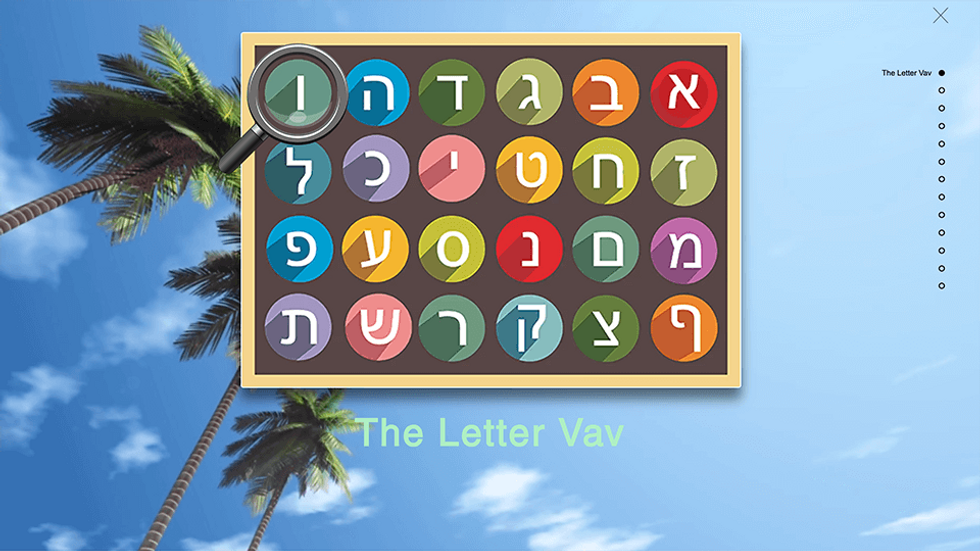 Letter-of-the-Week -Vav