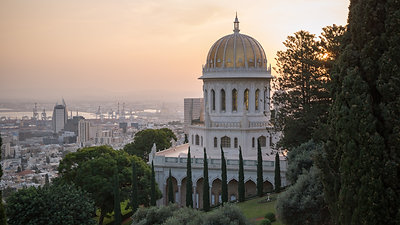 History of Bahá'í Holy Places
