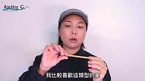 第一堂:如何畫好韓式眉妝