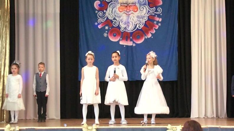 Musik Show-Gruppe Winterkonzert 2017 НОВОГОДНИЙ КОНЦЕРТ
