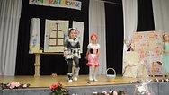 Красная шапочка 2 ч. Младший театр Rotkäppchen 2.Teil
