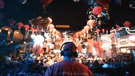 DJ Tennis - Gin Ling Way