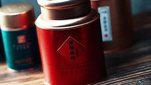 茶葉形象影片