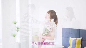 甜甜 - 蘇宥蓉