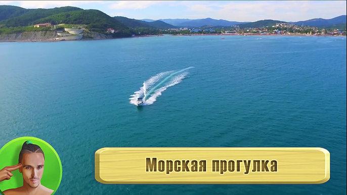 Сыроедение & Фруктоедение в России