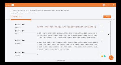 izitext1.6.screencast.teaserTranscribe.Ch