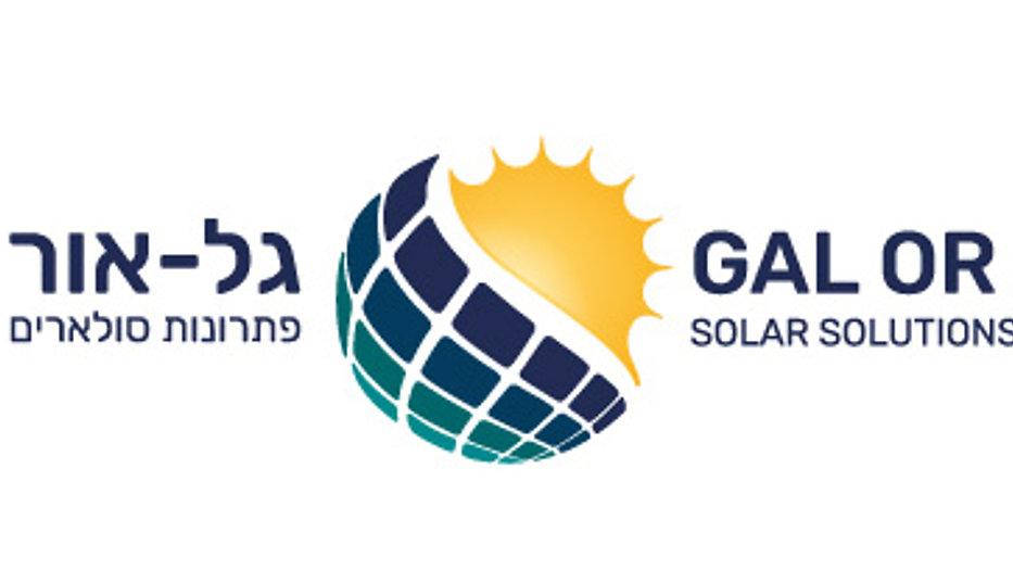 גל אור - פתרונות סולארים