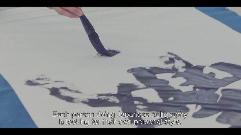 Atsushi - a dedicated shodo artist