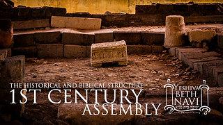1st Century Assembly