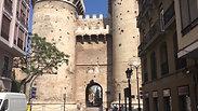 A Valencian Experience - Torres de Quart