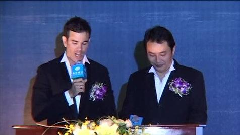 Art MCing in China