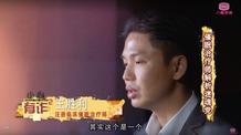 "Nick Ong 出现在8TV八度空间的电视节目""小心有诈"",分享身为一名临床催眠治疗师对于迷魂党手段的看法"