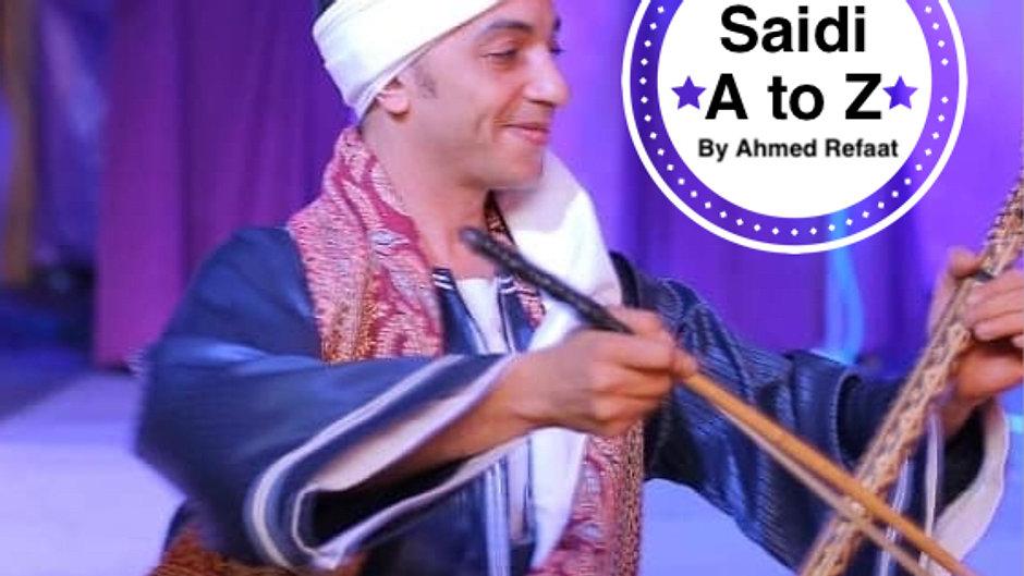 Ahmed Refaat Saidi Online Classes / アフメッドレファートのサイーディークラス
