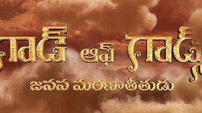 Telugu Trailer
