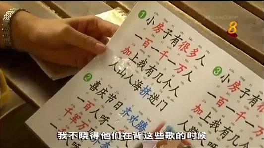 电视采访《步步追踪》