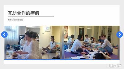 2018頌缽音療師基礎培訓