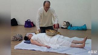 IASH基礎音療師養成教育訓練