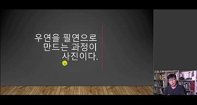 사진품격17강-사진의 특성