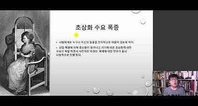 사진품격2강-사진술의 발명