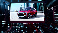 Valleyfield Mitsubishi - La nouvelle Aventure !