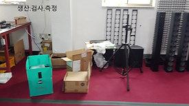 ASL본사소개-2