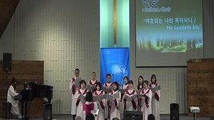 2020-03-01 여호와는 나의 목자시니