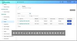 DirectEdu Admin Portal Demo - CHINESE