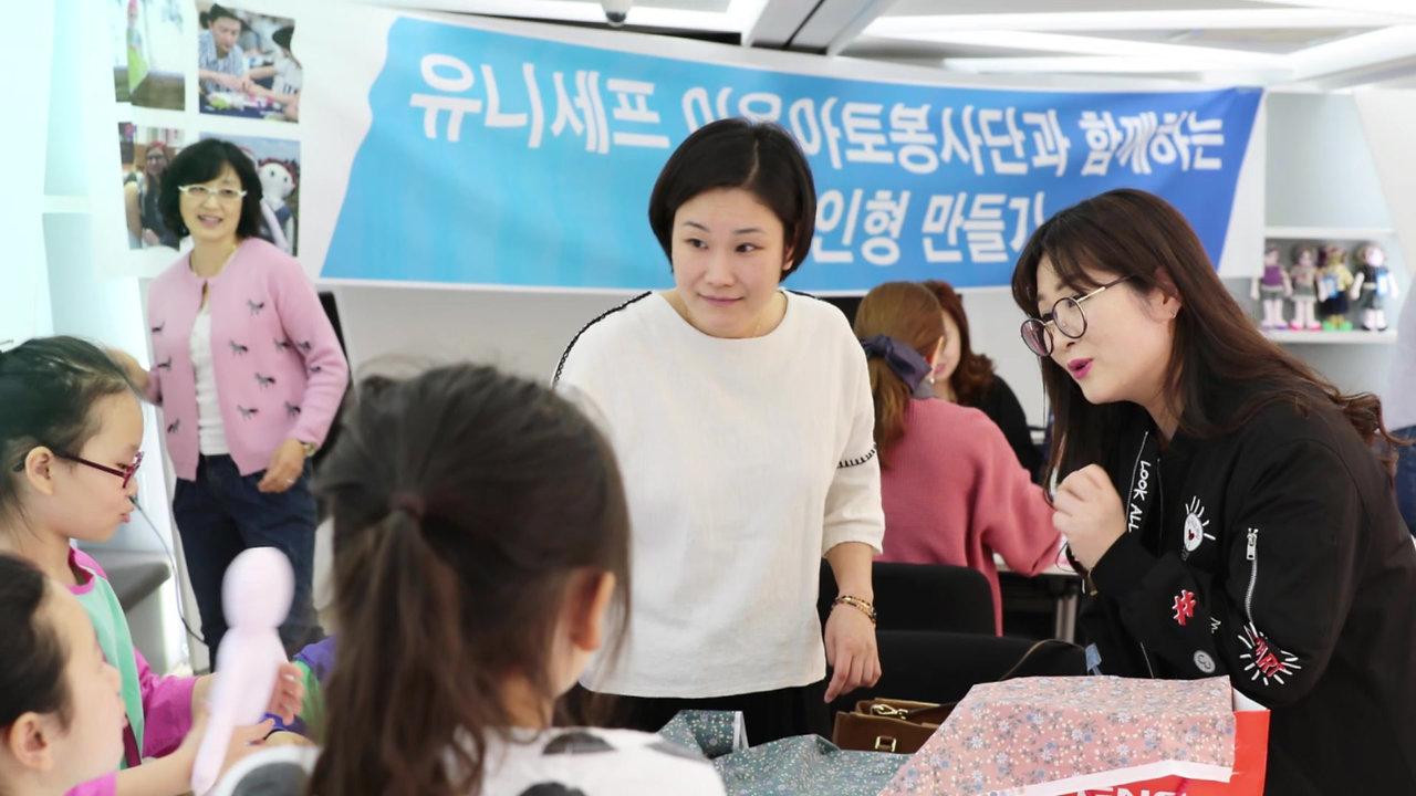 Campus D Busan