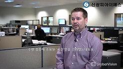 GlobalVision 수량 검증 시스템