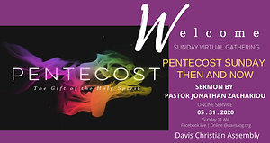 Pentecost Then and Now