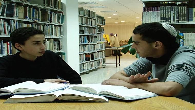 בספרייה