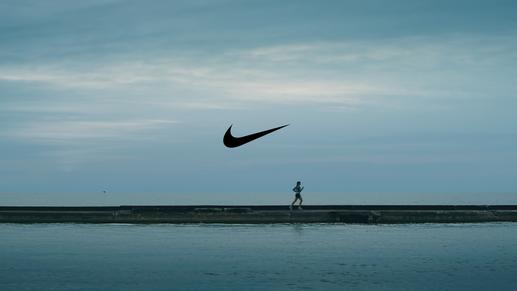 2018 Nike (Madison) (DC) (UHD)