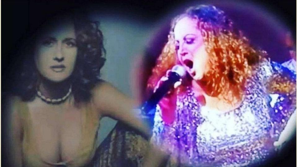 Carmen Jones...  Tribute to Teena Marie