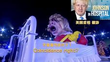 2012倫敦奧運預演了什麼?令人震驚! Predicted Plandemic : London Olympics rehearsal of Covid and V@ccines
