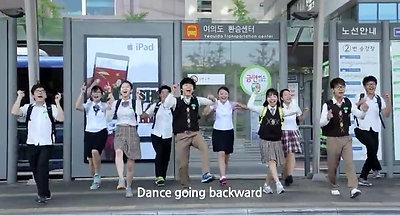 Best Health Dance 베스트 헬스 댄스 - Music by Woo Myung (Full ver. 6 )