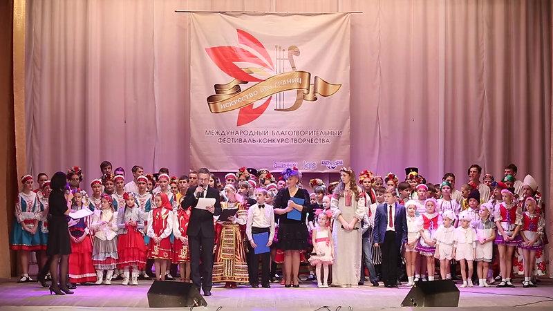 Заключительный гала-концерт Искусство без границ (1)