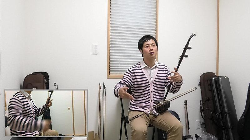 良宵(解釈&模範演奏)