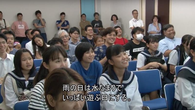 特別授業 公営塾×いしこん(地域コミュニティ活動)