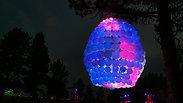 Symbiosis Eclipse Festival 2017