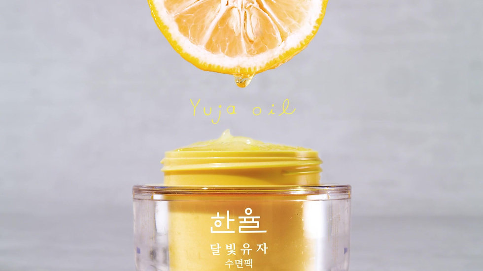 Ad_hanyul