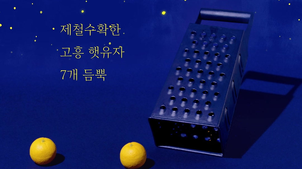Ad_hanyul2