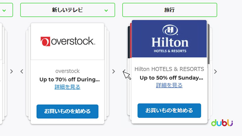 video-coupons-page-jp